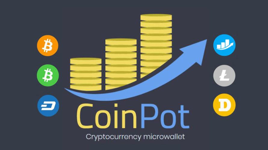CoinPot(コインポット )の登録方法と使い方!